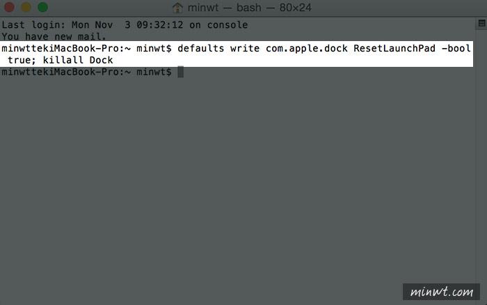 梅問題-修正《MAC OSX 優勝美地》Launchpad群組失效