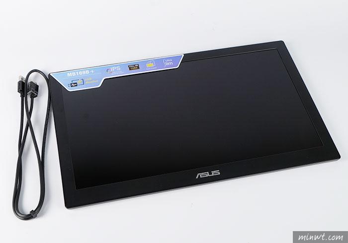 梅問題-ASUS MB169B+ 筆電必備聖品!攜帶式USB3.0外接螢幕(免再外接電源)