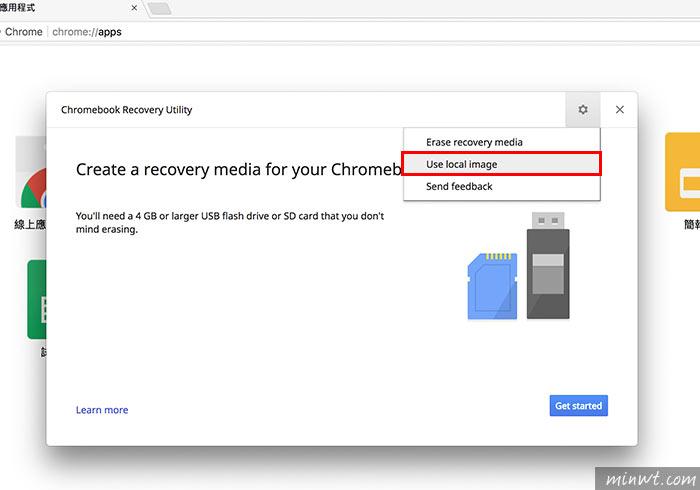 梅問題-CloudReady讓老舊的小筆電,變身為Chromebook!
