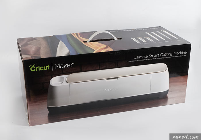 梅問題-[開箱] 手作利器!Cricut Maker萬用裁切機,紙材、皮料、布都可裁