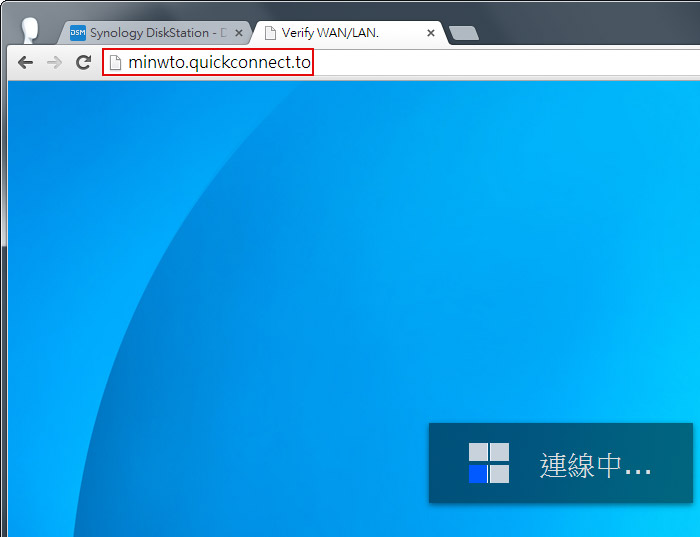 梅問題-《Synology DS214+》支援單鍵備份USB隨身碟