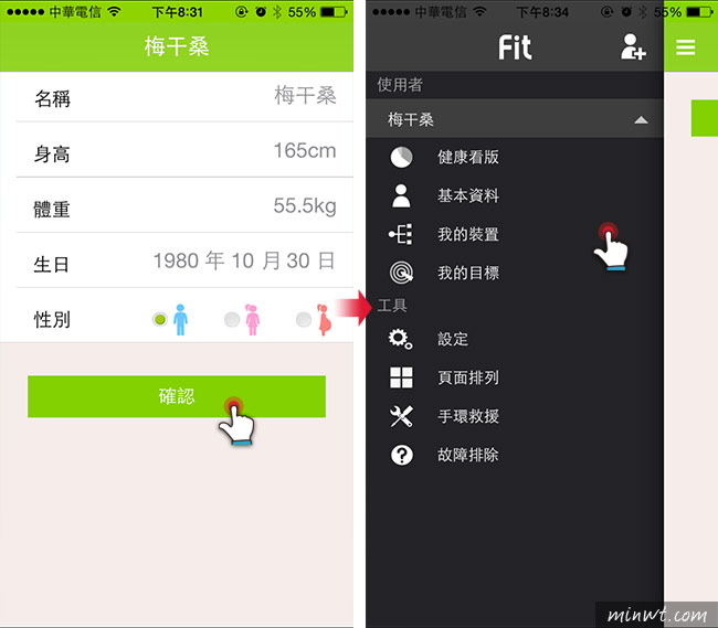 梅問題-GOLiFE Care X 智慧手環內建悠遊卡晶片,進出捷運嗶!嗶!超方便