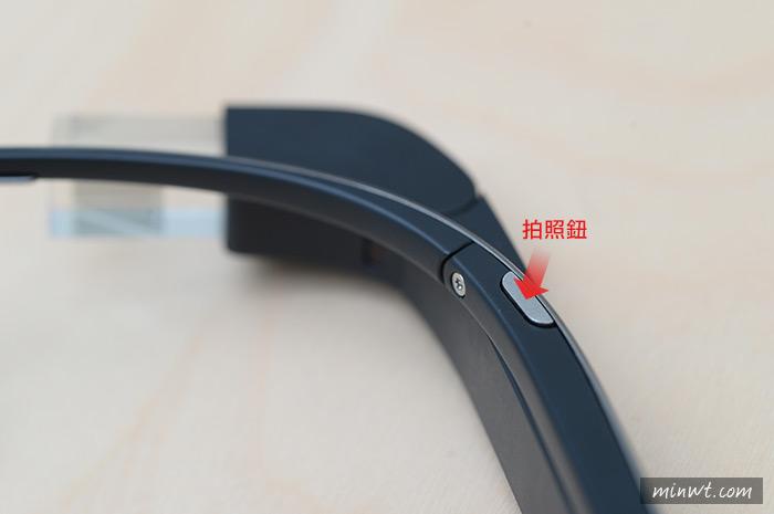 梅問題-《Google Glass眼鏡初體驗》一塊來看看Google眼鏡到底能作什麼