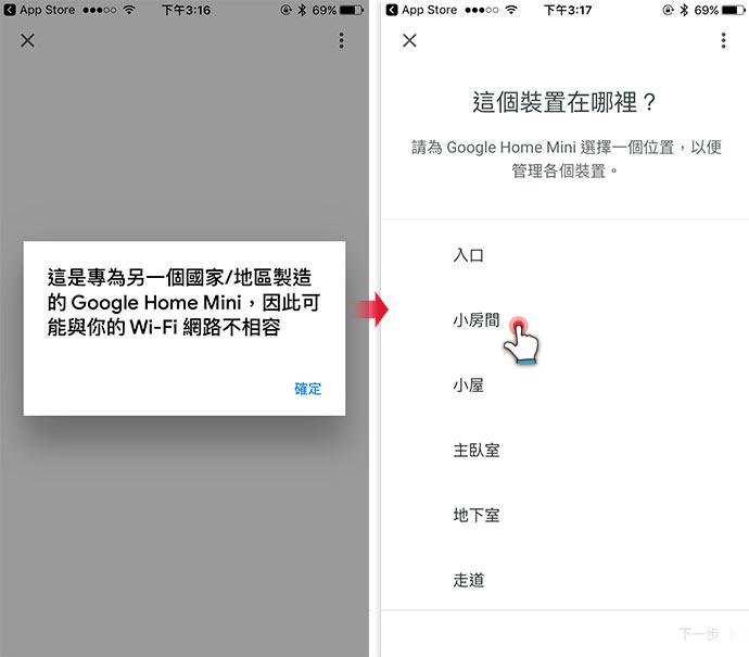 梅問題-[開箱] Google Home Mini是語言助理,也是一顆高音質的智慧型藍牙喇叭