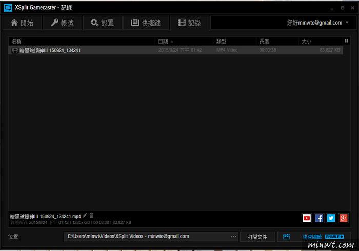 梅問題-微星Nightblade MI軍規級、穩定電競小桌機