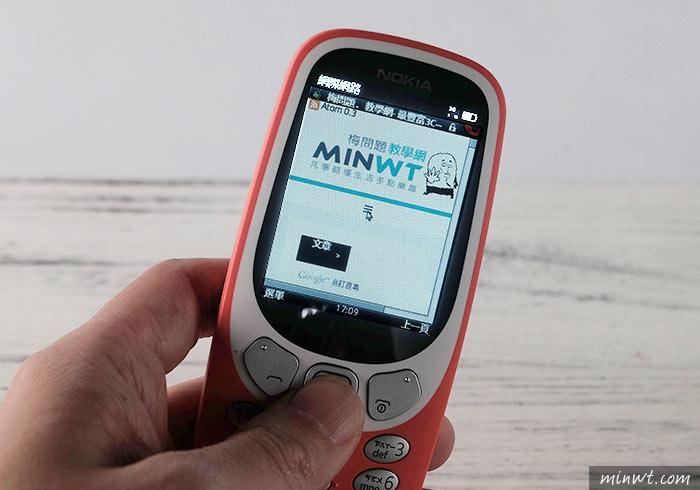 梅問題-[開箱]Nokia 3310 3G 復刻版經典神機再現,最輕便備用機