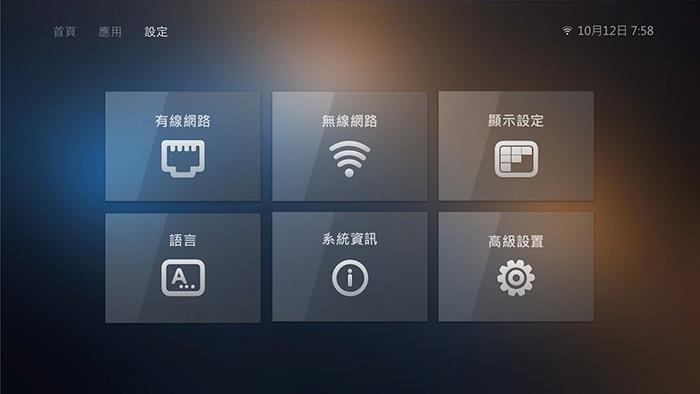 梅問題-《OVO按讚電視盒》 來自台灣原創Android智慧電視盒(募資中)