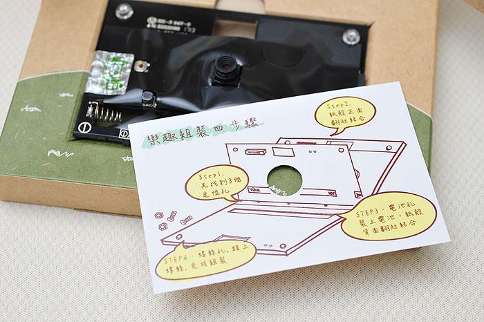梅問題-攝影器材分享-《紙相紙》 新奇、好玩、趣味的玩具紙相機