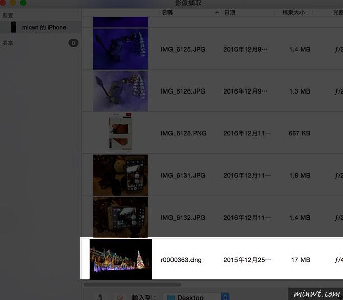 梅問題-「PhotoFast CR-8710」iOS專用的SD讀卡機,讓外出拍照的照片更方便管理