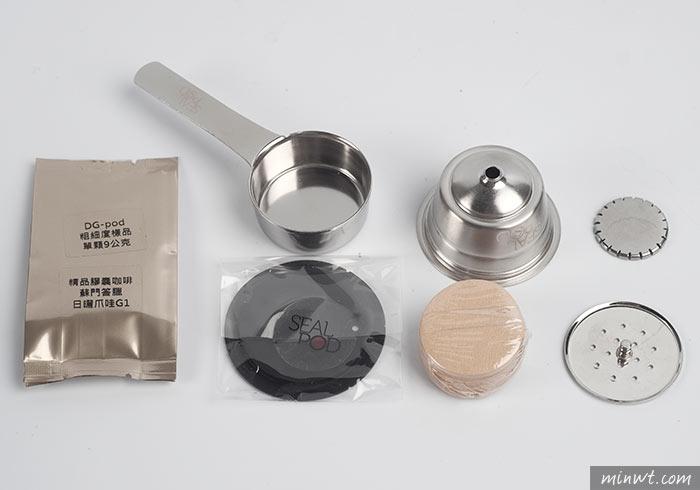 梅問題-[開箱]DGpod不鏽鋼膠囊杯,可重複使用環保又可用自己喜歡的豆