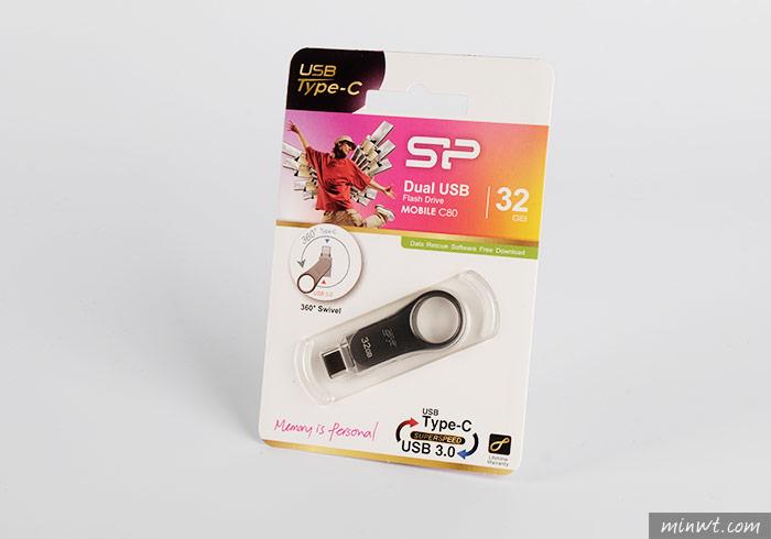 梅問題-廣穎SP Mobile C80-USB與Type-C雙頭隨身碟