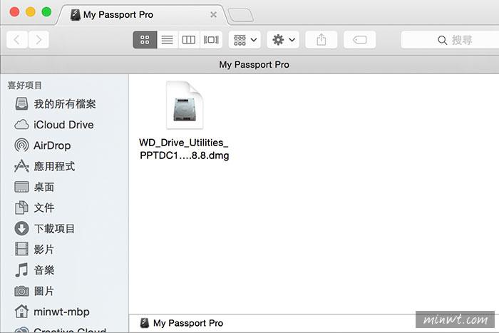 梅問題-《WD My Passport Pro》2.5吋RAID隨身碟資料保存更安全
