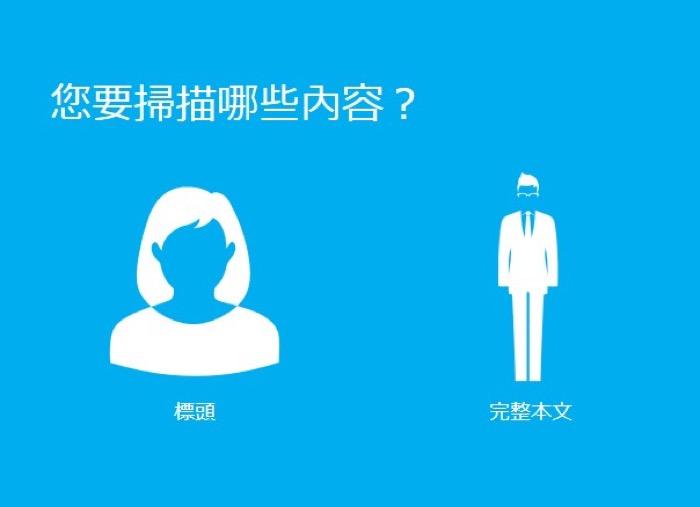梅問題-《Sense vs Kinect》平價3D掃描器到底誰才是平價一哥