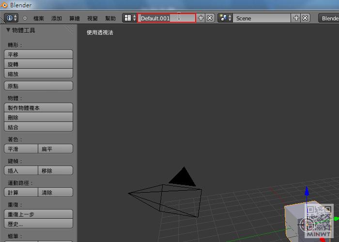 梅問題-【Blender教學】自定工作面板讓Blender也有三視圖