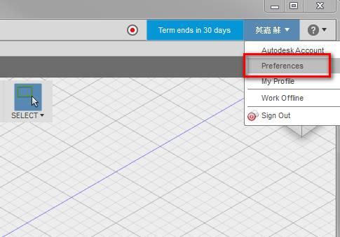 梅問題-Autodesk推出免費版「Fusion 360」下載與中文語系設定