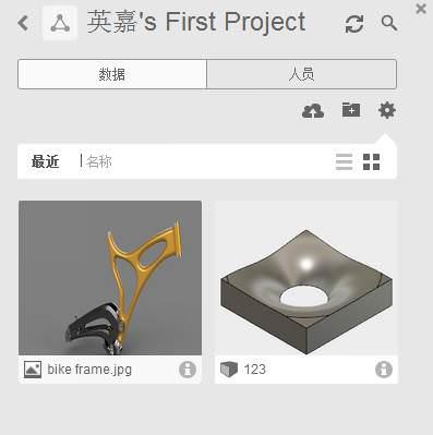 梅問題-Fusion360-操作面板與環境介紹