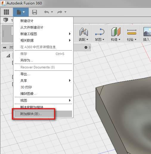 梅問題-Fusion360超強的渲染外掛KeyShot使用教學