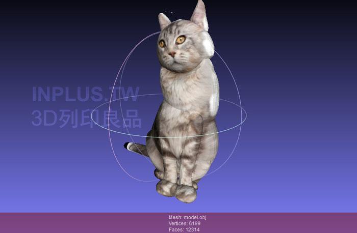 梅問題-【免費3D軟體】超直覺3D建模軟體Smoothie,即時上色功能超有效率!