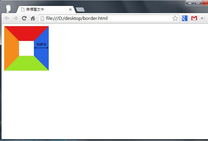 梅問題-CSS教學-CSS製作箭頭對話框效果