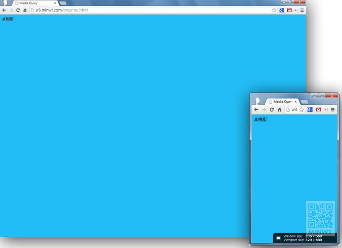 梅問題-Responsive Web Design網頁自適版型Media Queries參考一覽表