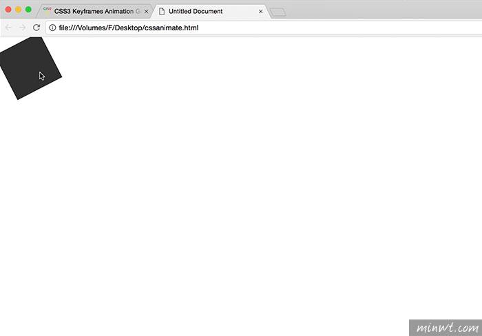 梅問題-CSS Animate免費線上視覺化CSS3動畫產生器