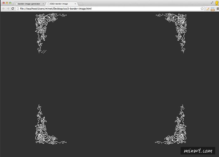 梅問題-《border-image-generator》CSS3邊框圖線上產生器