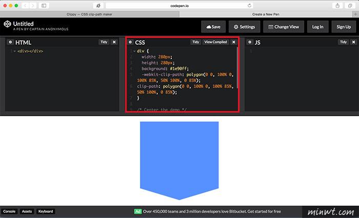 梅問題-CSS3工具-CSS clip-path maker不規則遮色片產生器