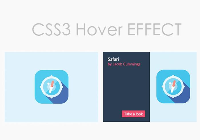 網設必備!五款「CSS3 hover 特效」大集合