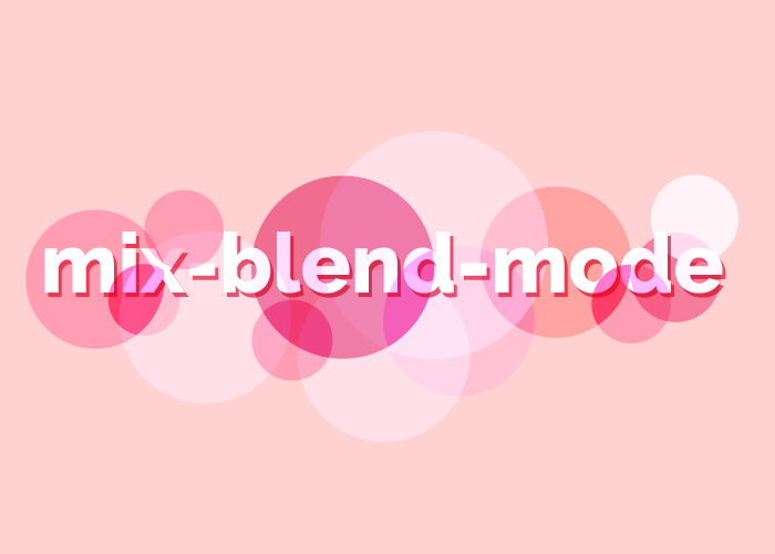 mix-blend-mode 圖層混合