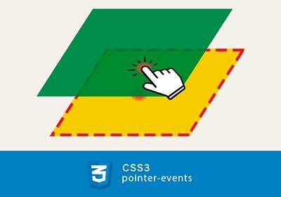 [教學] CSS3新屬性「pointer-events」讓你可隔山打牛,不再被上層元件給遮住