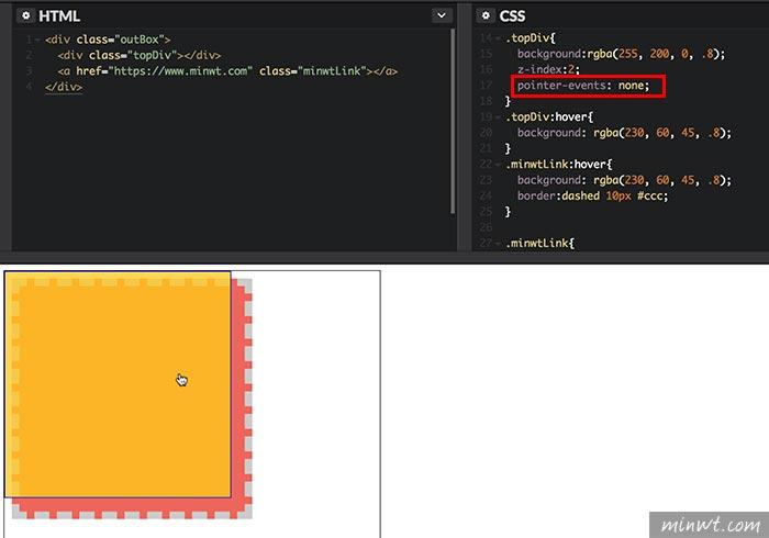 梅問題-[教學]CSS3新屬性「pointer-events」讓你可隔山打牛,不再被上層元件給遮住