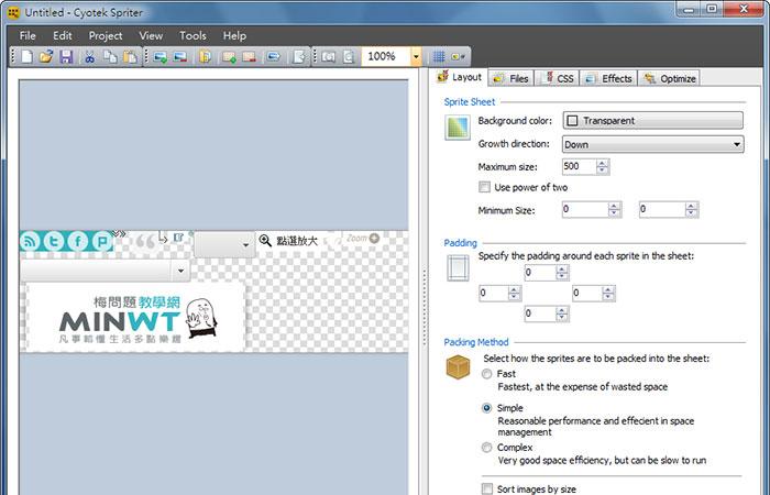 梅問題-CSS工具-Cyotek Spriter將多張小圖合併成一張