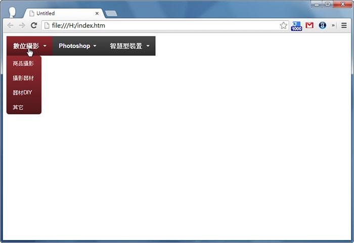 梅問題-CSS工具-《Easy CSS Menu》網站下拉選單產生器