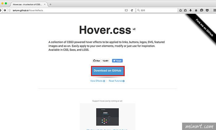梅問題-CSS3 hover套件,各種常用的動態特效直接套用