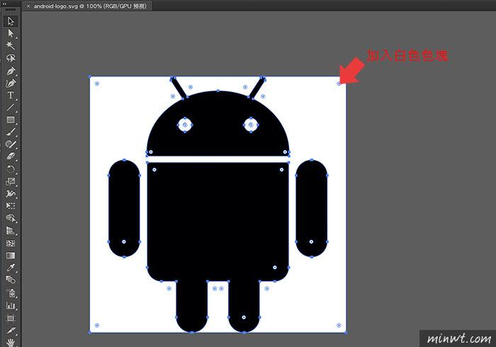梅問題-利用CSS3混合模式,實現SVG檔也可更改顏色
