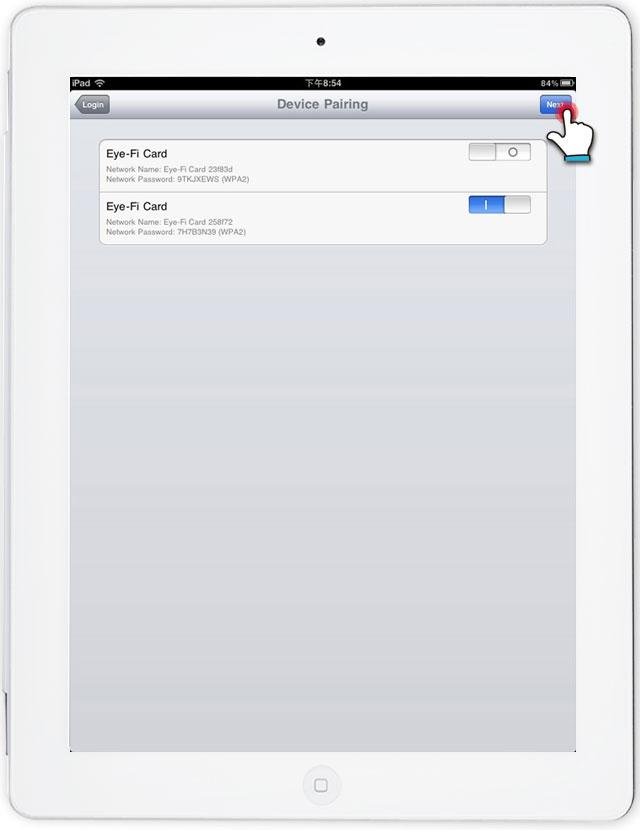梅問題-攝影器材-Eye-Fi Mobile隨拍隨傳到iPhone/iPodTouch/iPad/Andriod裝置中