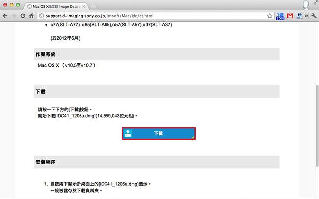 梅問題-Sony專用RAW檔編輯工具Image Data Suite