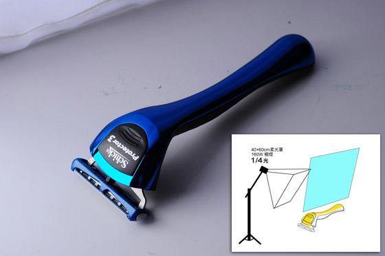 梅問題-商品攝影-拍出Schick舒適牌的曲線刮鬍刀