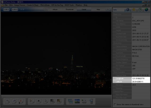 梅問題-攝影器材分享-BlueSLR+EyeFi藍芽自拍器與GPS記錄器