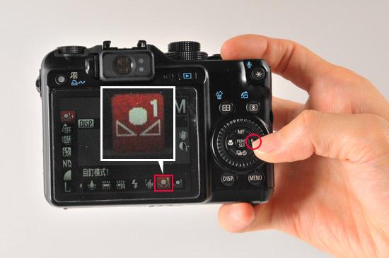 梅問題-攝影教學-相機如何利用灰卡設定白平衡