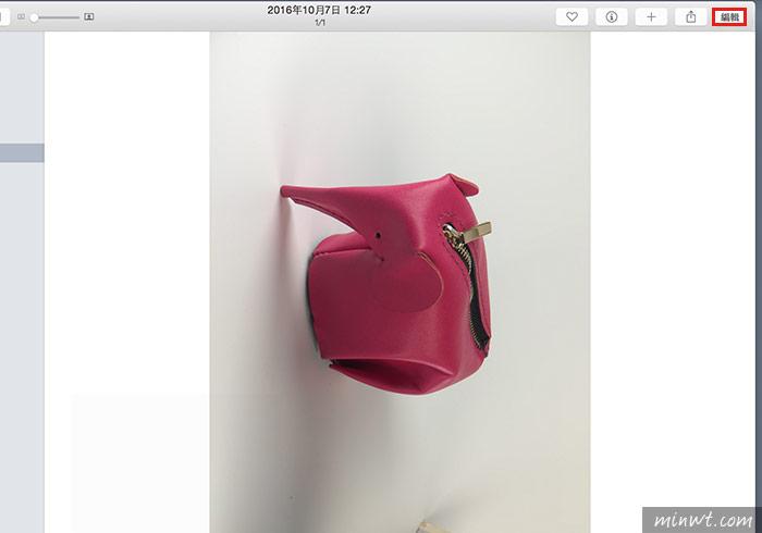 梅問題-iPhone照片拍完後,立即將照片同步到MAC電腦中