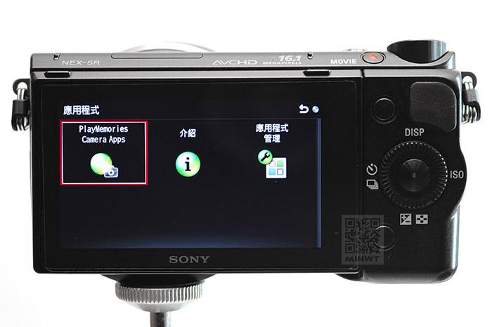 梅問題-iPhone/Android智慧型手機無線操控「Sony NEX5R」