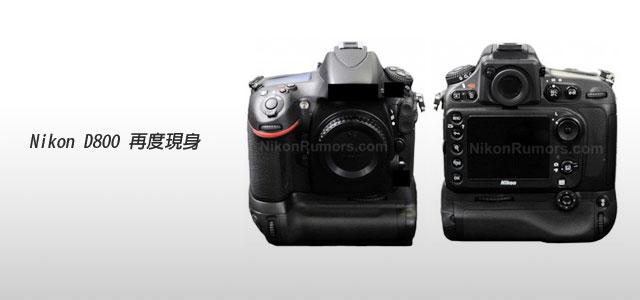 梅問題-攝影器材分享-Nikon D800 新規格再度現身
