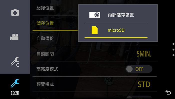 梅問題-「Panasonic LUMIX DMC-CM1」手機界的全幅相機