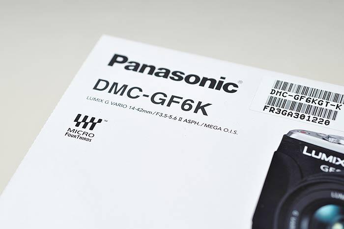梅問題-我的野蠻女友Panasonic GF6 女朋友六號