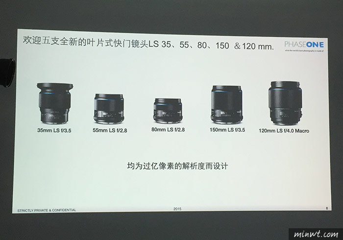 梅問題-Phase One Phase One XF 100MP IQ3一億畫素中片幅One Touch初體驗