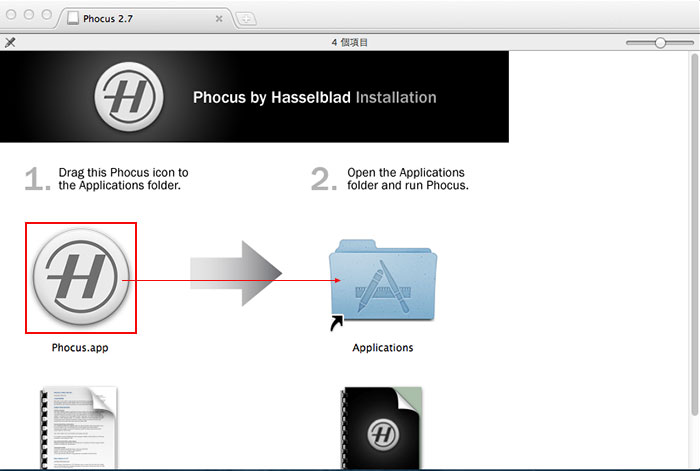 梅問題-影像軟體-免費專業級影像軟體 《哈蘇 Phocus 2.7》