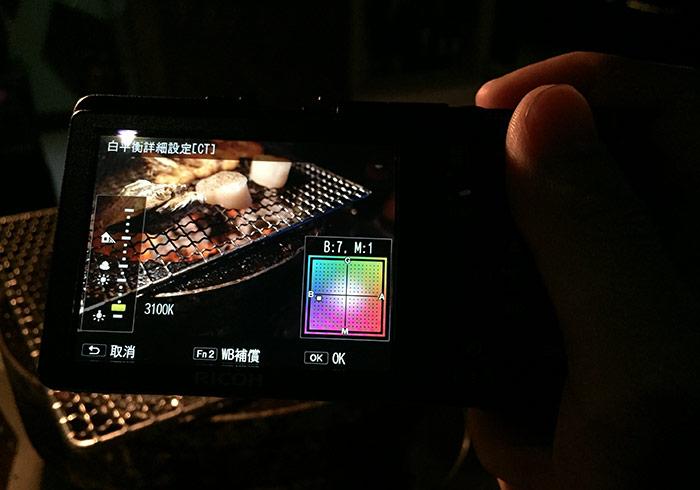理光RICOH GR自訂白平衡CT模式,色溫與色調雙修,拍攝美食更美味!