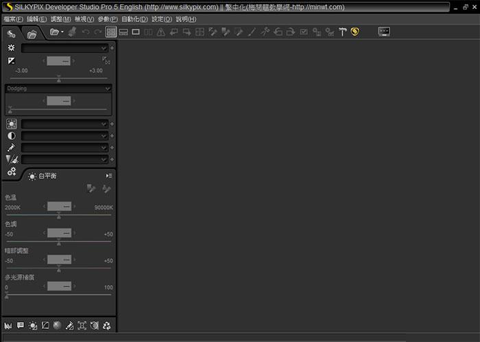 梅問題-影像軟體-SILKYPIX繁體中文包