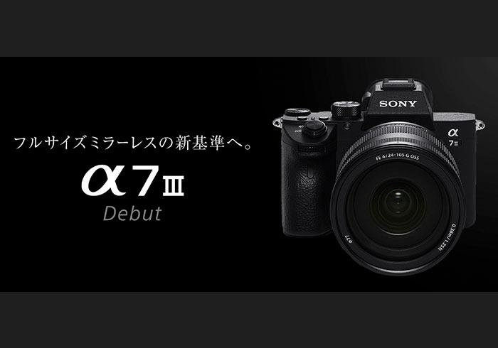 [新品] Sony A7M3內建4K、五軸防手震、SD雙插卡,旗艦機身親民售價
